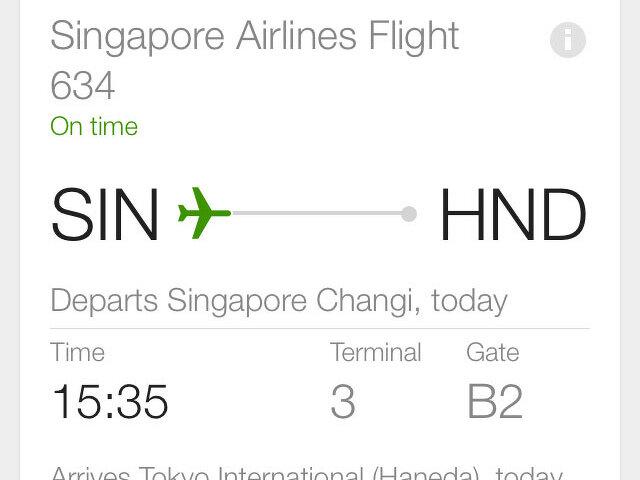 google-now-flight.jpg